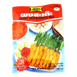 LOBO SATAY SEASON POWDER 100G