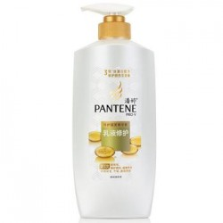 PANTENE CONDITIONER, PRO-V STRAIGHT & SMOOTH 750ML
