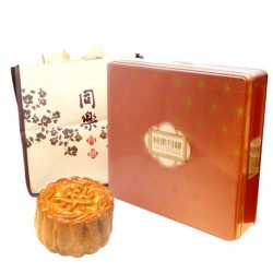 TUNG LOK MINI MOONCAKE-EGG YOLK WHITE LOTUS 8PCS