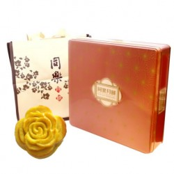 TUNG LOK MINI MOONCAKE - MINI GOLDEN CUSTARD 8PCS