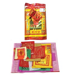 JOSS PAPER BAG (BAI DANG TIN)