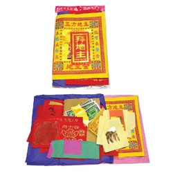 JOSS PAPER SET PACK (BAI DAY JU)