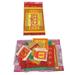 JOSS PAPER BAG (BAI KWOON YUN)