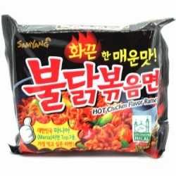 SAMYANG HOT CHICKEN RAMEN - SUPER SPICY