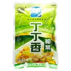 FISHWELL DICED PRESERVED VEGETABLE 90G