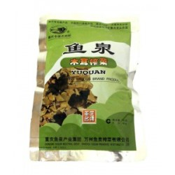 FISHWELL PRESERVED VEG WITH BLACK FUNGUS 80G