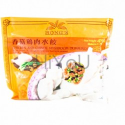 HANDMADE CHICKEN & CHINESE MUSHROOM DUMPLING 410G (LONDON ONLY)