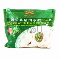 PORK & WATERCRESS DUMPLING (410G) (LONDON ONLY)