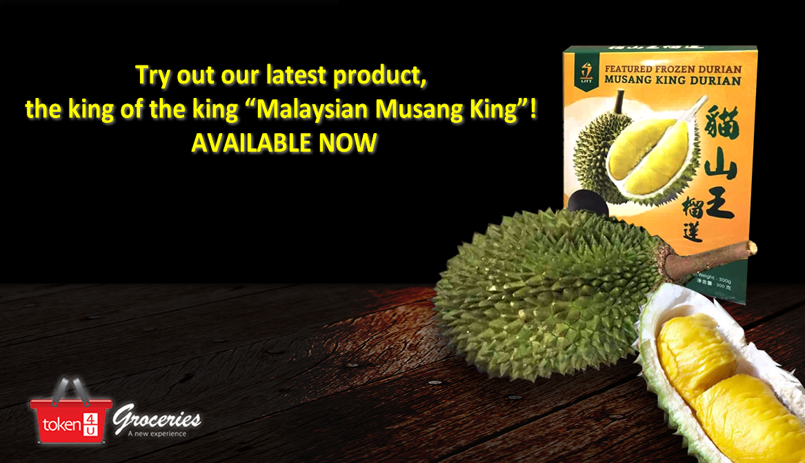 PRODUCT ARRIVAL - FROZEN VACUUM PACKED MUSANG KING DURIAN 300G